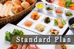 Standard Plan | Shinjuku Granbell Hotel in kabukicho