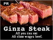 Ginza Steak